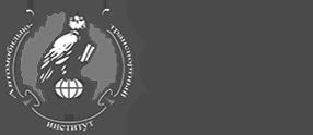 На главную | АНО ВО «Автомобильно-транспортный институт»