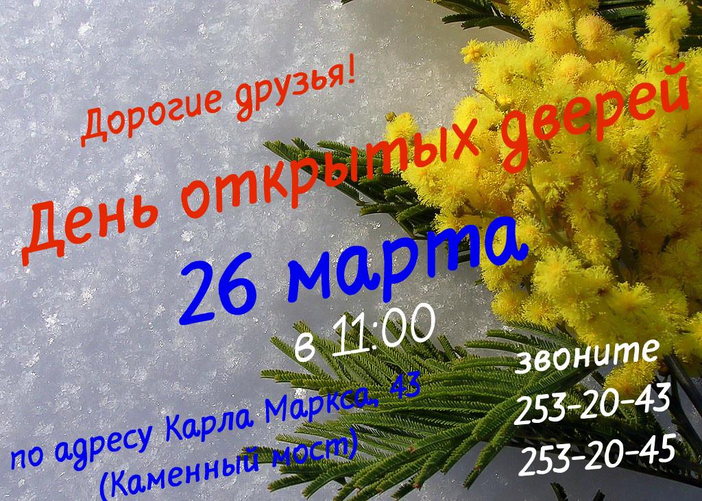 1384988642-mimoz26a-36